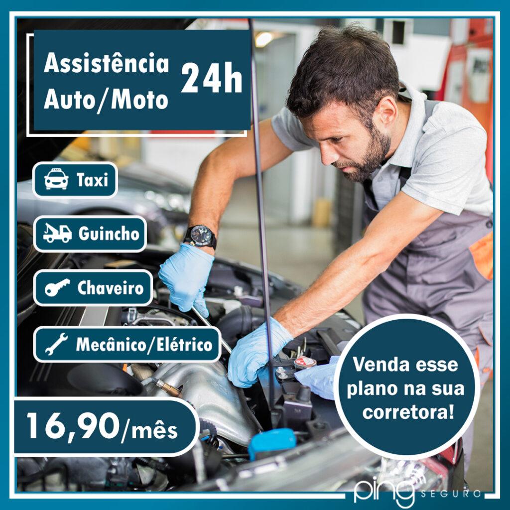 Assistência Auto/Moto